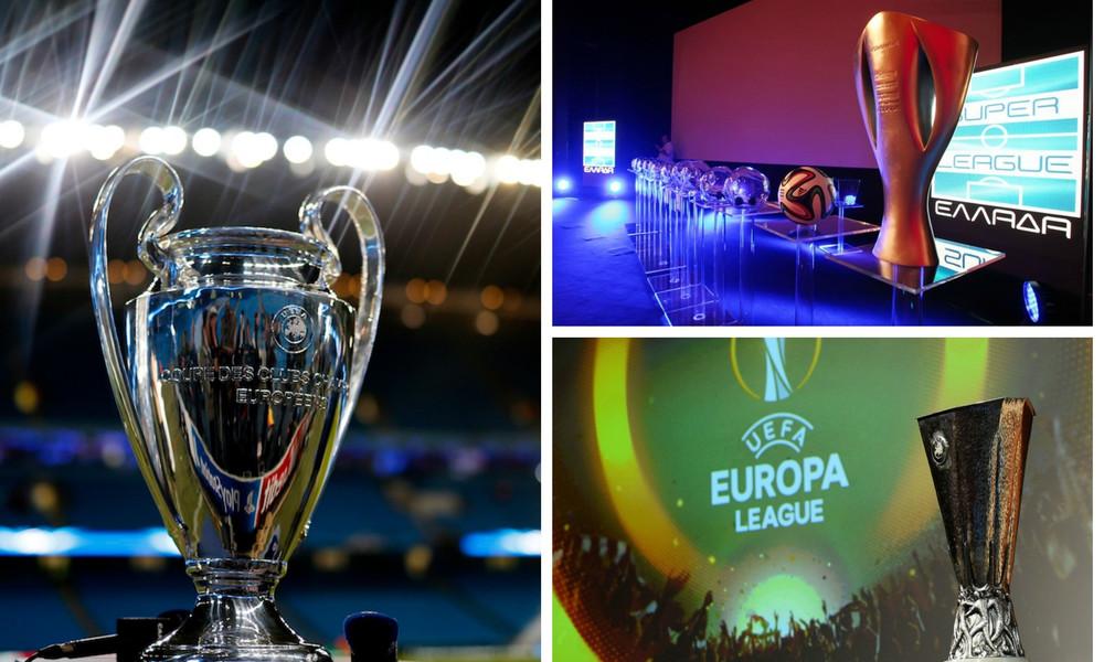 Αυτόν τον... ευρωπαϊκό δρόμο θα διαβούν οι ελληνικές ομάδες το 2018-2019
