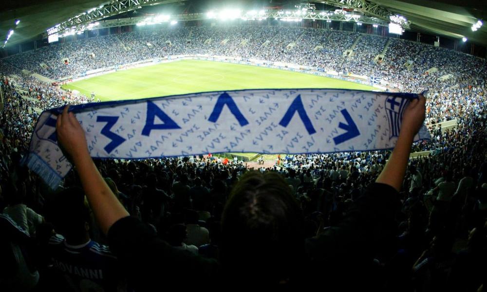 Περισσότεροι από 3.000 Έλληνες στο πλευρό της Εθνικής!