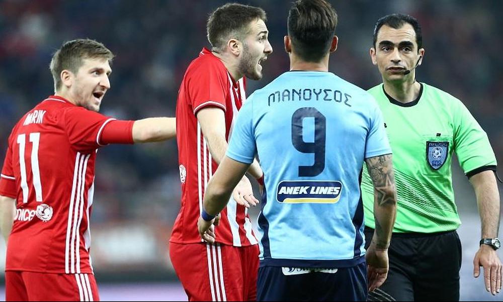 Πλατανιάς: Καταγγελία για επίθεση στους παίκτες στο Καραϊσκάκη!