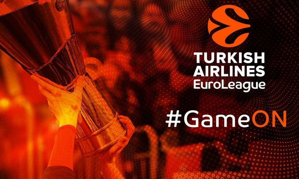 Αυτά είναι τα ζευγάρια των play offs της Euroleague για την Πόλη!