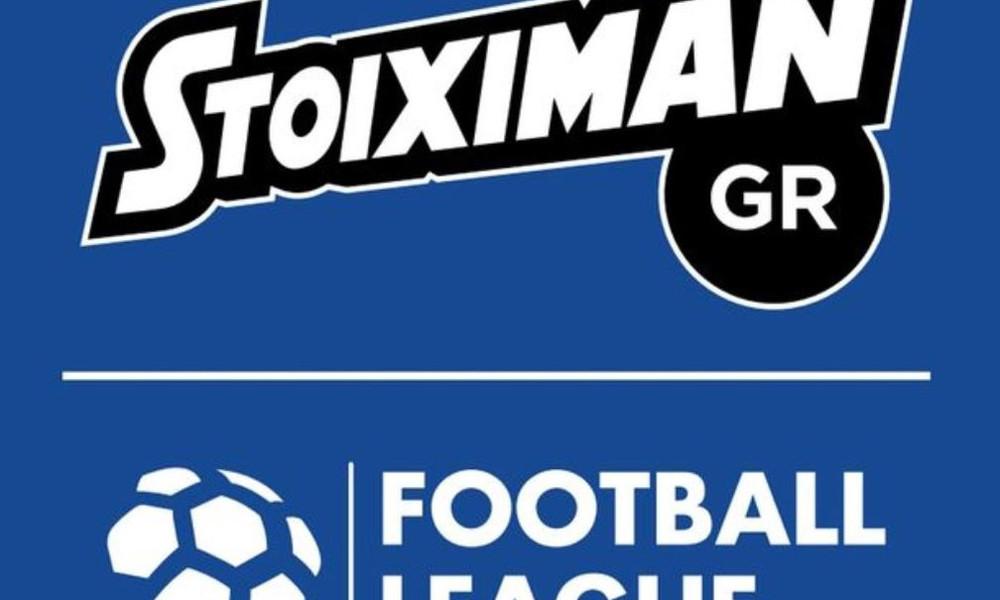 Έτσι ανεβαίνουν τρεις ομάδες στη Super League!