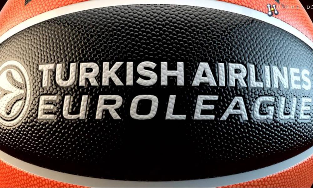 Euroleague: Σκέψεις για αύξηση των ομάδων!