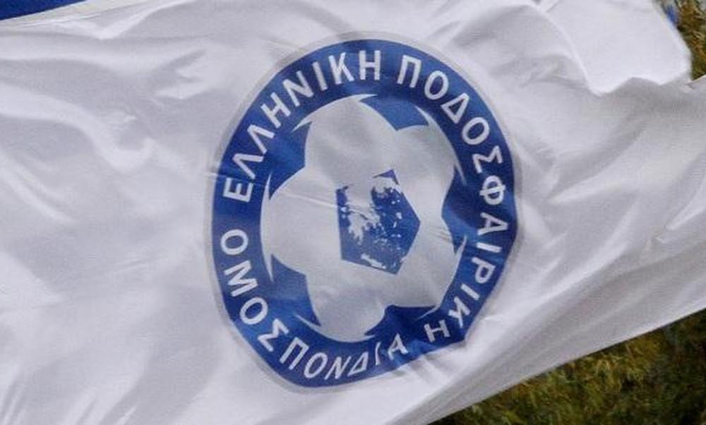 FIFA και UEFA απειλούν το ελληνικό ποδόσφαιρο αν υπάρξει επίθεση σε μέλη της ΠΔΕ!