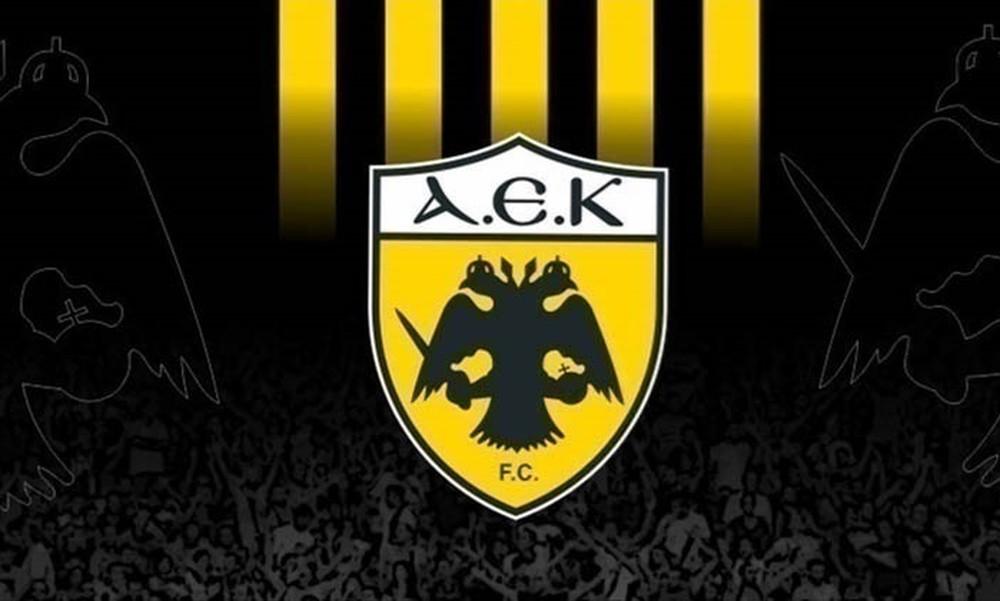 ΑΕΚ: «Προστατεύουμε την ομάδα μας από όποιον πάει να της κάνει κακό»