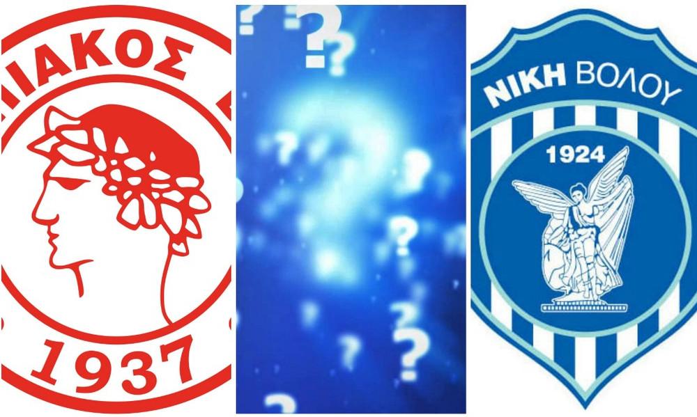 Η Πύδνα Κίτρους «γεννά» την Volos FC!