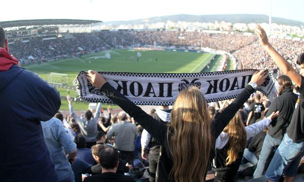 ΠΑΟΚ: Βγαίνουν τα εισιτήρια του τελικού Κυπέλλου
