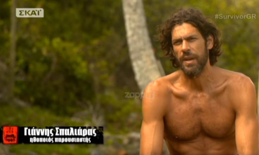 Survivor: Ο Σπαλιάρας έκραξε ξανά τους διάσημους