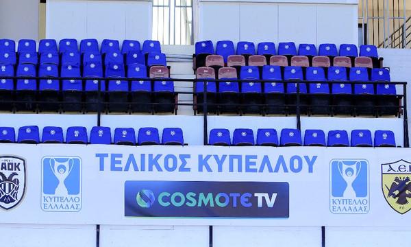Τελικός Κυπέλλου: Live Η συνέντευξη Τύπου