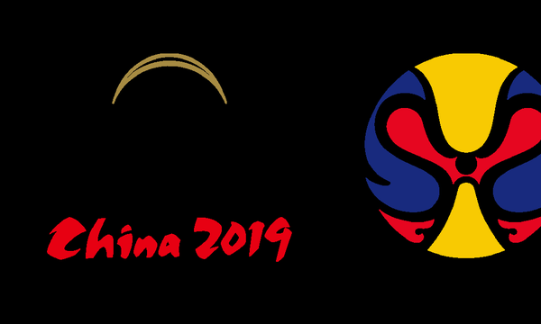 Αυτά είναι τα «εμπόδια» της Ελλάδας για το Παγκόσμιο Κύπελλο της Κίνας