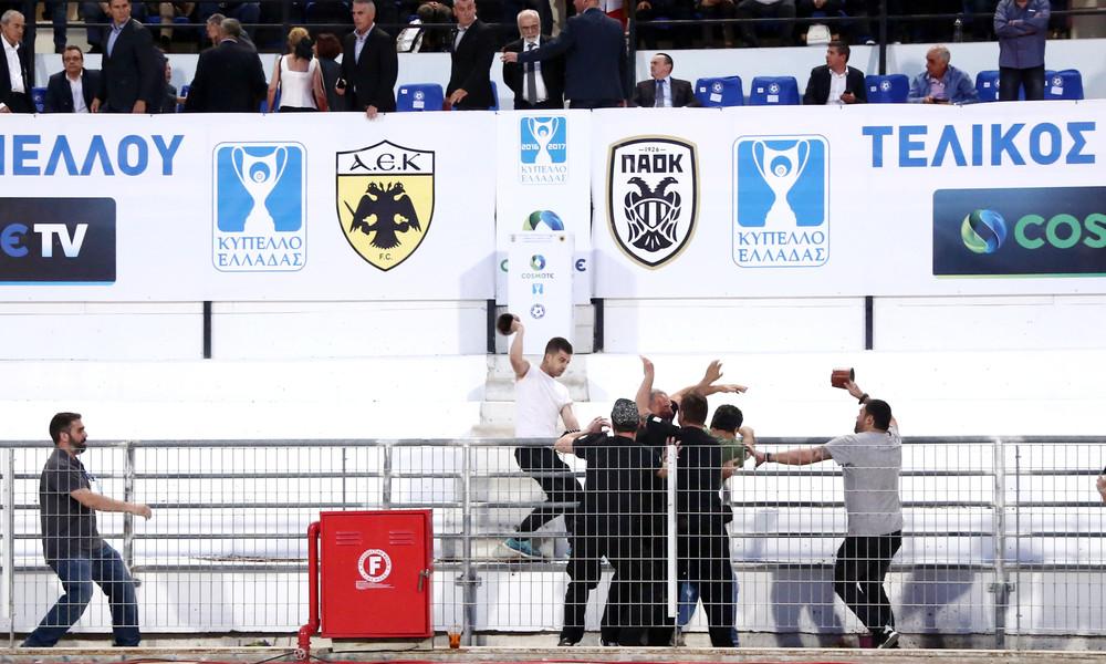 Τελικός Κυπέλλου: Έκθεση αστυνομίας - Δεν αναφέρονται επεισόδια εντός αγωνιστικού χώρου