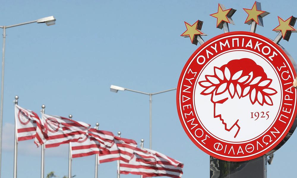 Ολυμπιακός: Ανακοίνωση για Αλαφούζο