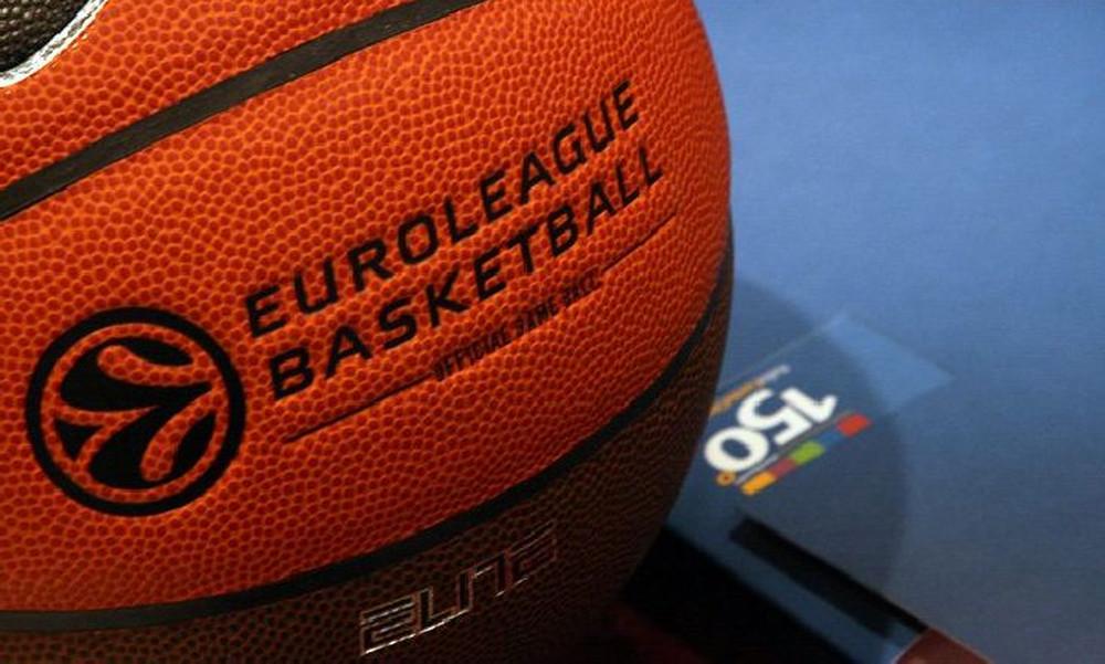 H EuroLeague για την τριετία 2017-2020 αποκλειστικά στα κανάλια Novasports!