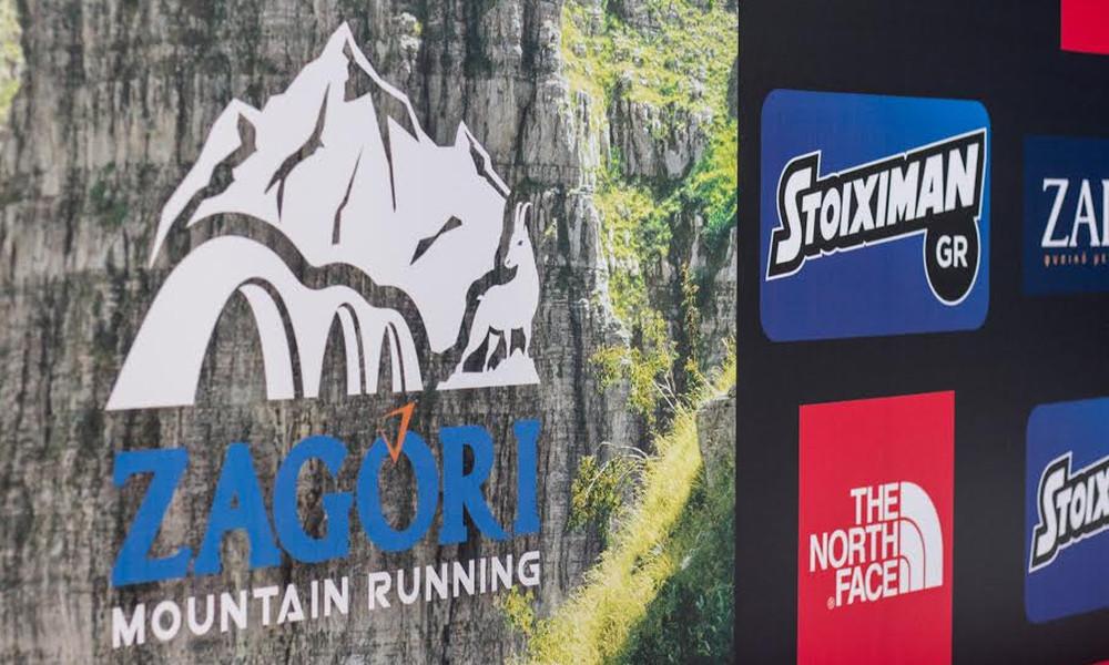 Η Stoiximan Μεγάλος Χορηγός του Zagori Mountain Running