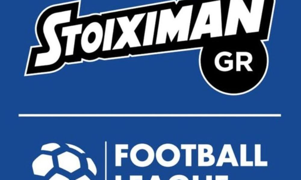 LIVE Football League (32η αγωνιστική)
