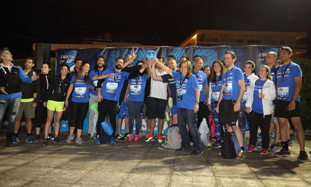 Λάμψη πρωτιάς για τη «Novasports Running Team» στο Νυχτερινό Αγώνα Δρόμου «Lighting up Athens»!