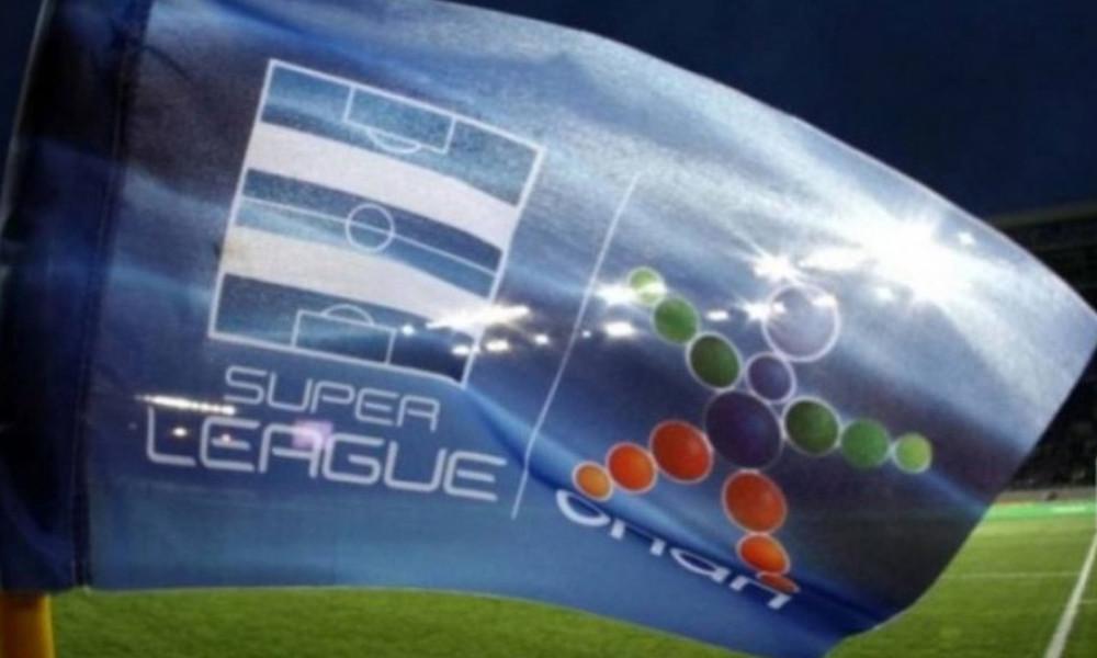 Στην UEFA η βαθμολογία της Super League αλλά με… αστερίσκο!