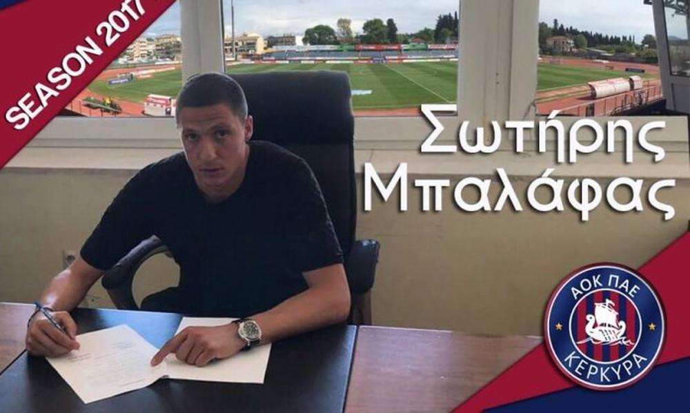 Κέρκυρα: Ξανάσμιξαν Μπαλάφας και Ελευθερόπουλος!