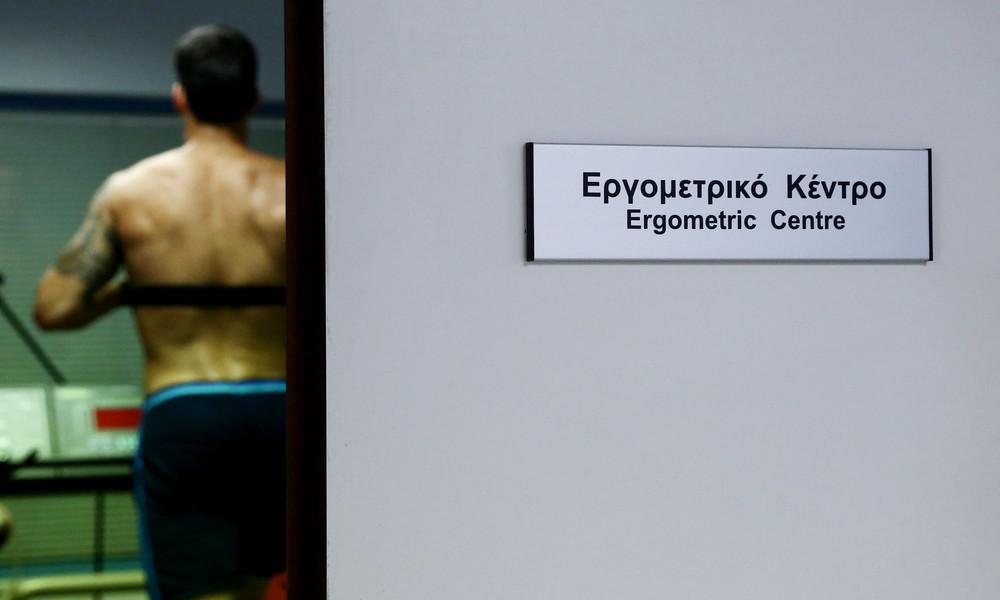 Ολυμπιακός: Άρχισε ο εργομετρικός… έλεγχος
