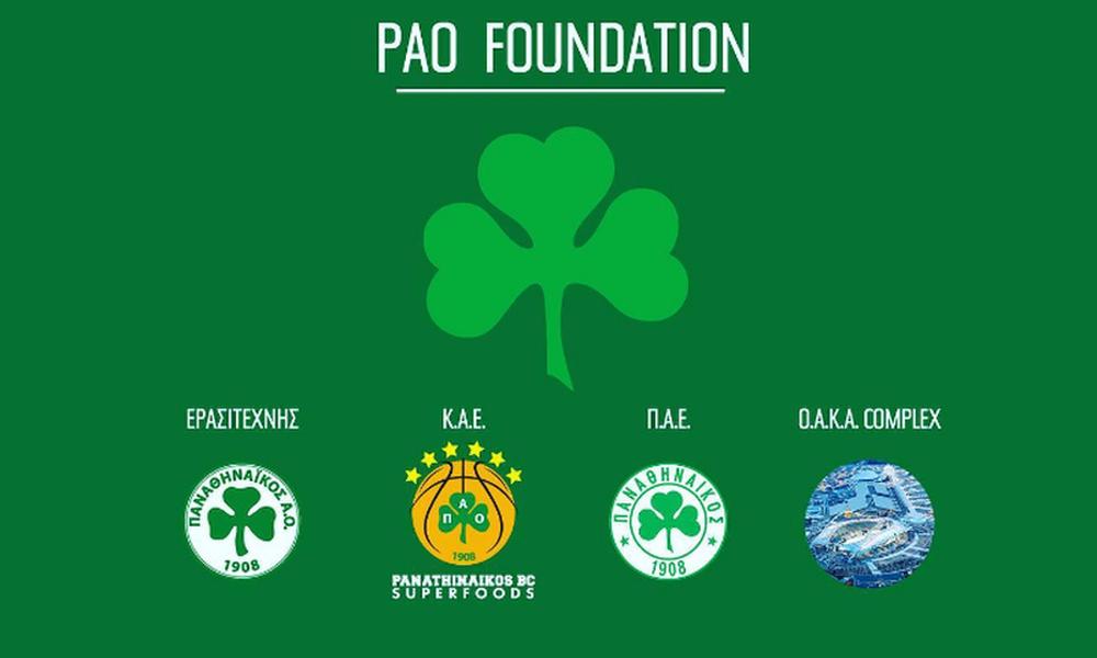 Η παρέμβαση του Δημήτρη Γιαννακόπουλου για την επανίδρυση του Συλλόγου: «PAO Foundation...»