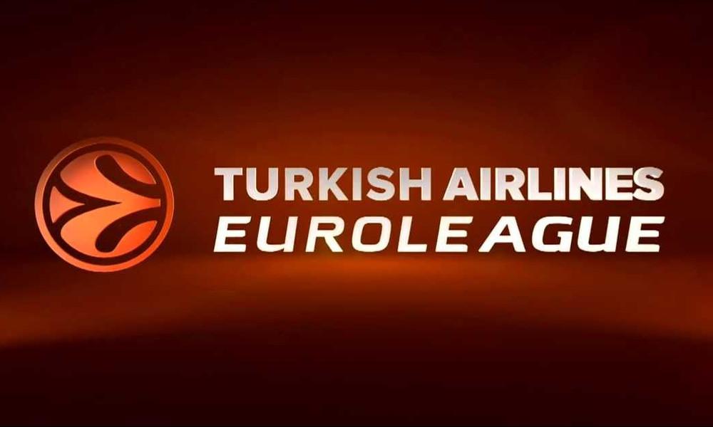 Euroleague: Σκέψεις για αλλαγές στους κανονισμούς και τις διαστάσεις του αγωνιστικού χώρου