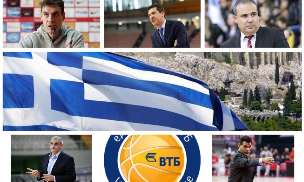 Η επέλαση των Ελλήνων στη VTB Λίγκα!