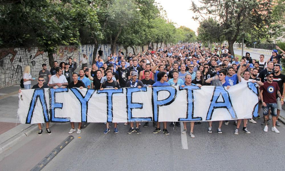 Ηρακλής: Συλλαλητήριο οπαδών για τη δικαίωση της ομάδας