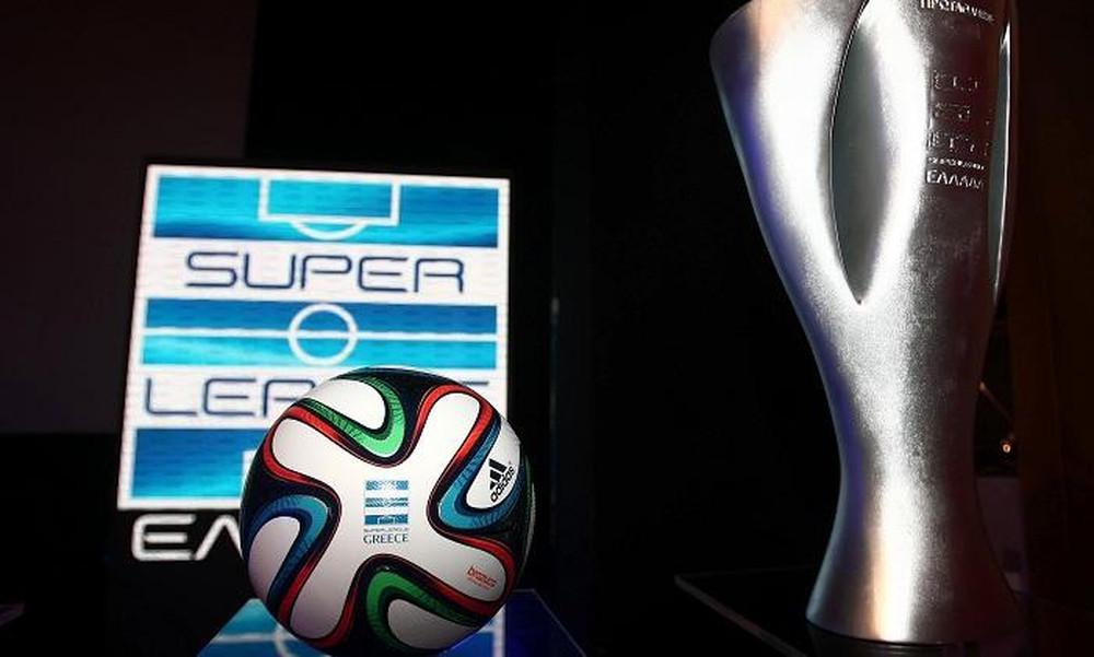 Η απάντηση της Super League στη Nova