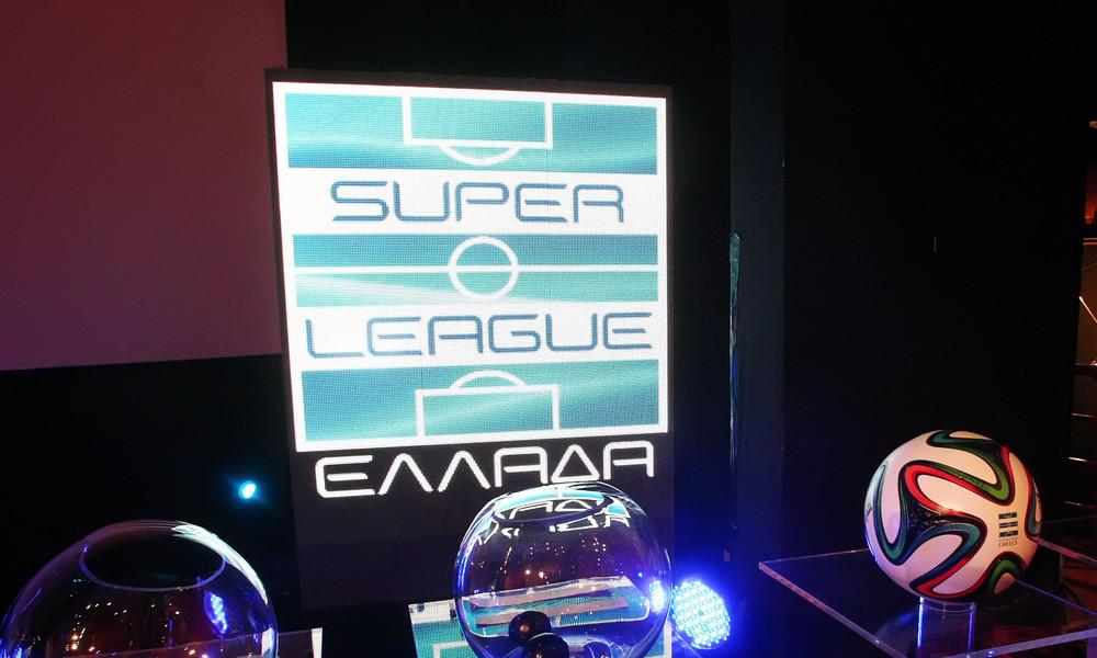 Super League: Αυτές οι ΠΑΕ δεν θέλουν μείωση ομάδων