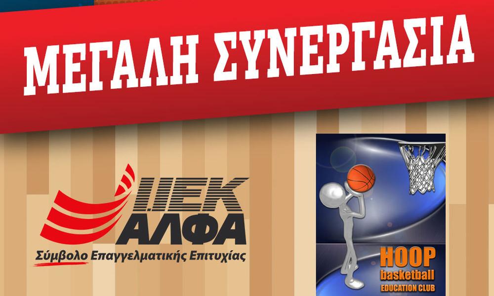 ΙΕΚ ΑΛΦΑ Θεσσαλονίκης και ΗΟΟΡ ένωσαν τις δυνάμεις τους