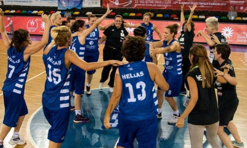 Deafolympics: Κορίτσια από… χρυσάφι!