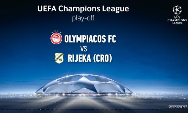 Ολυμπιακός - Ριέκα: Οι ημερομηνίες με τους Κροάτες