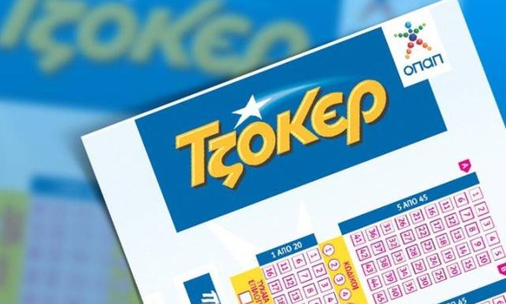 Κλήρωση Τζόκερ: Αυτοί είναι οι τυχεροί αριθμοί για τα 700.000 ευρώ