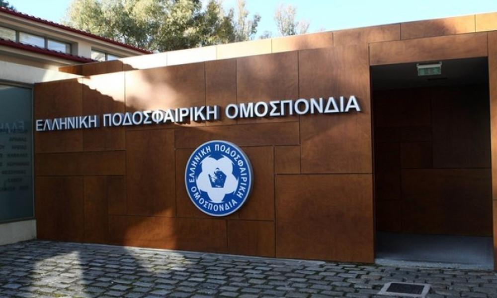 Νέος κίνδυνος για Grexit!