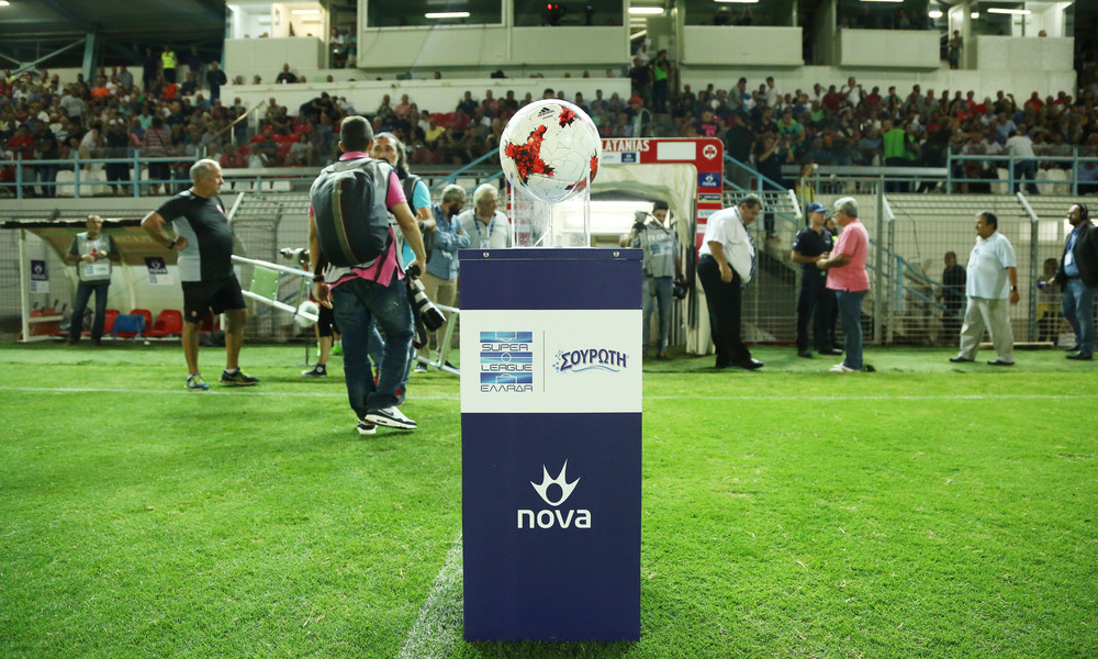 «Σέντρα» στην δεύτερη αγωνιστική της Super League