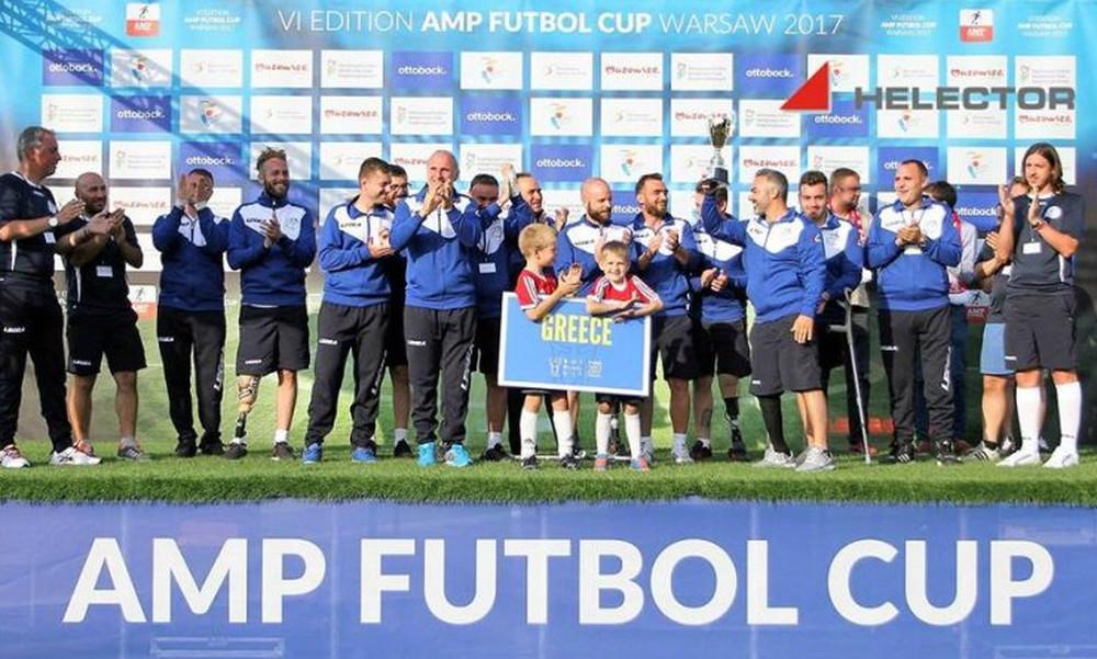 Amputee Football Hellas: Γνωρίστε την ομάδα που θα σας κάνει να νιώσετε περήφανοι Έλληνες