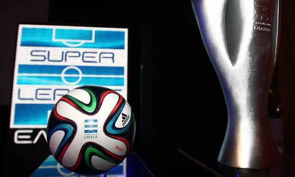 Super League: Το πρόγραμμα του πρώτου γύρου