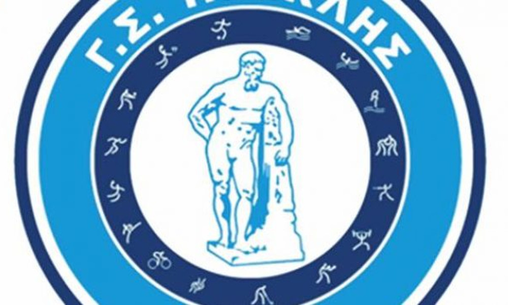 Ηρακλής: Εγκρίθηκε η διοικούσα επιτροπή