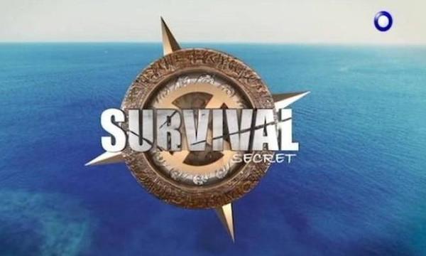 «Γκρεμίζεται» το Survival secret: Παρήγγειλαν πίτσες και φαγητό από σούπερ μάρκετ οι παίκτες!