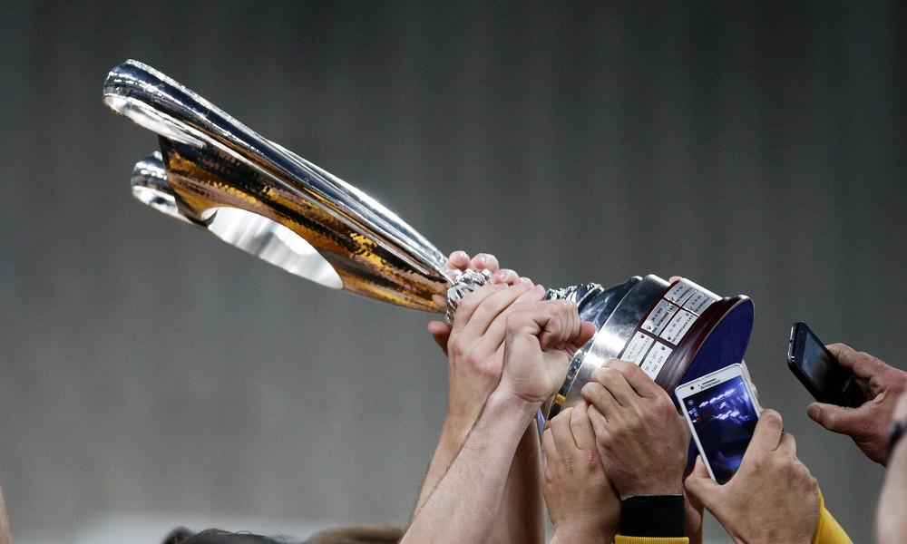 Κύπελλο Ελλάδας: Το πρόγραμμα της ημέρας (19/9)