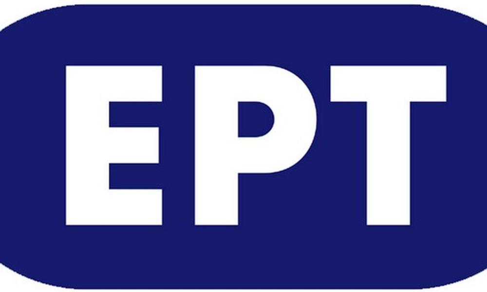 Επίσημο: Συμφωνία ΕΣΑΚΕ με ΕΡΤ