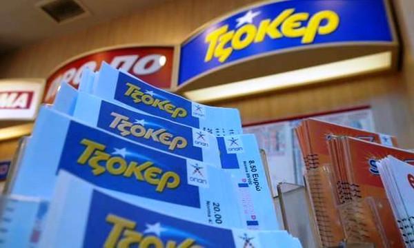 Τζόκερ: Τρέλα για το 1,2 εκατ. ευρώ
