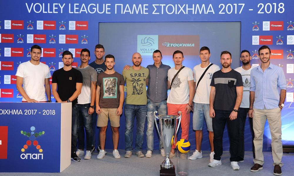 Ο ΟΠΑΠ κεντρικός χορηγός πρωταθλήματος και ονοματοδοσίας της Volley League (photos)