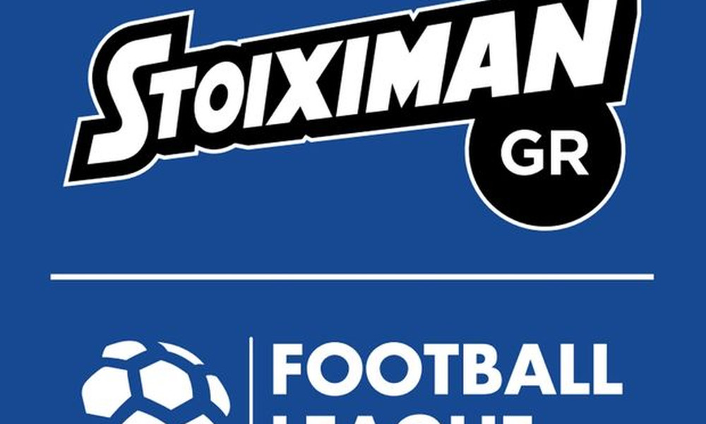 Football League: Ερωτηματικά για την έναρξη του πρωταθλήματος