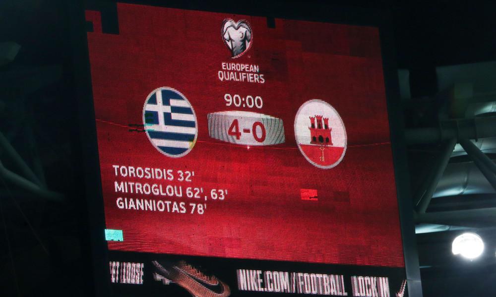 Ελλάδα-Γιβραλτάρ 4-0: Τα γκολ του «γαλανόλευκου» θριάμβου
