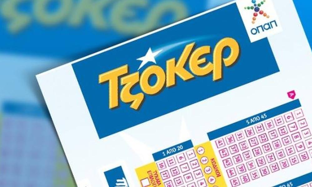 Τζόκερ κλήρωση: Οι τυχεροί αριθμοί που κερδίζουν 1.100.000 ευρώ!