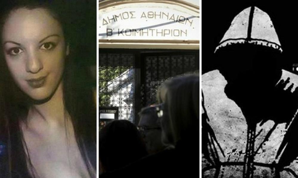 Δώρα Ζέμπερη: Το έγγραφο – «κλειδί» που οδήγησε στο δολοφόνο