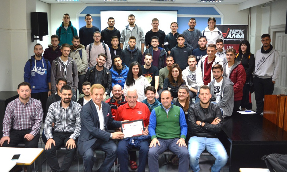 Οι σπουδαστές του ΙΕΚ ΑΛΦΑ αποθεώνουν τον Ν. Αλέφαντο σε δωρεάν σεμινάριο Προπονητικής