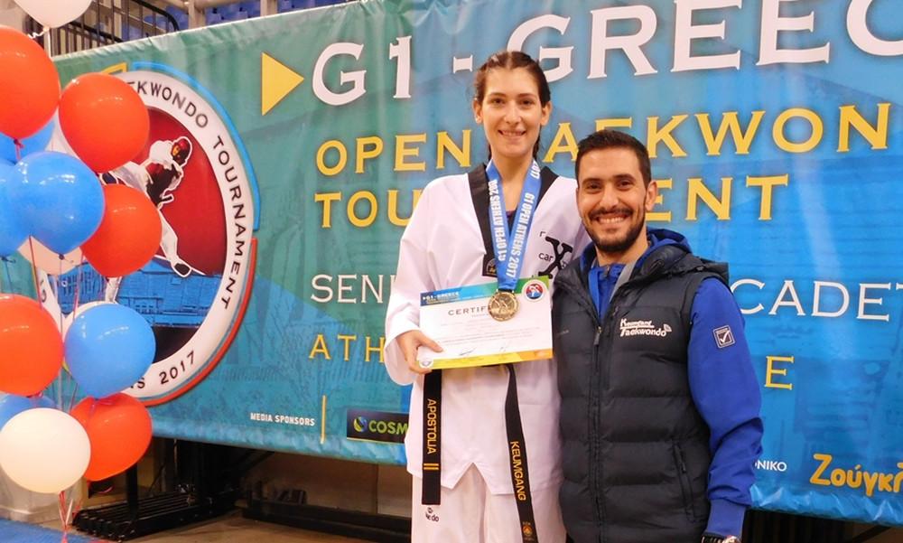 Σαράντα μετάλλια για την Ελλάδα στην πρεμιέρα του Greece Open G1
