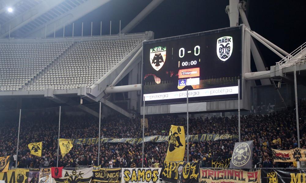 Super League: Στο… κενό η καταγγελία Ολυμπιακού για ΑΕΚ