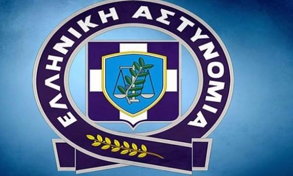 Η θέση της Ελληνικής Αστυνομίας για τα επεισόδια στο Ολυμπιακός-Γιουβέντους